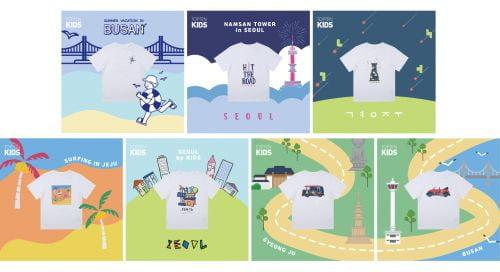 탑텐 키즈, 1회 그래픽 공모전 수상작 티셔츠 오는 27일 출시