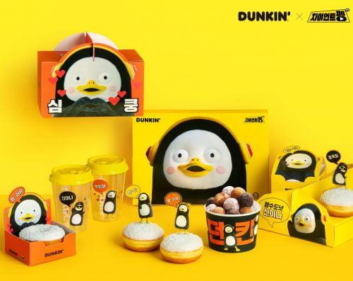 SPC 던킨,   '펭수 도넛' 출시 &  할인 프로모션