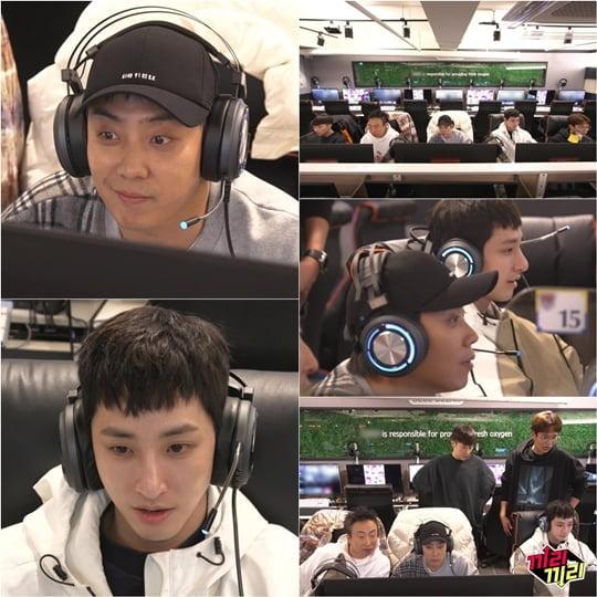 끼리끼리 이수혁,은지원(사진=MBC '끼리끼리')