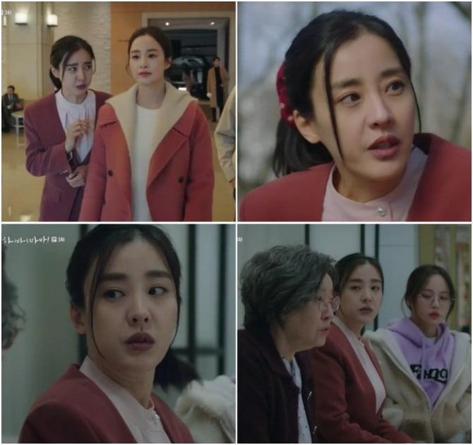 '하이바이, 마마!' 박은혜, 꿀잼 선사하는 '허당美'