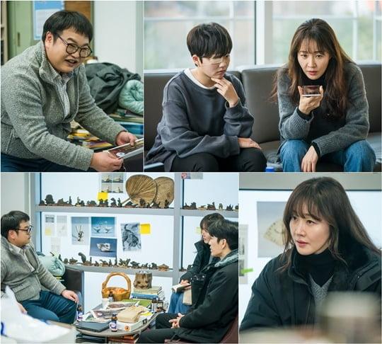 방법 (사진=tvN)