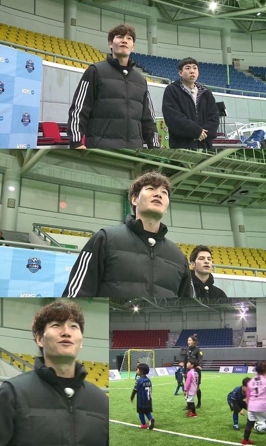 날아라 슛돌이 김종국, 열혈 코치 모드 가동 (사진=방송캡쳐)