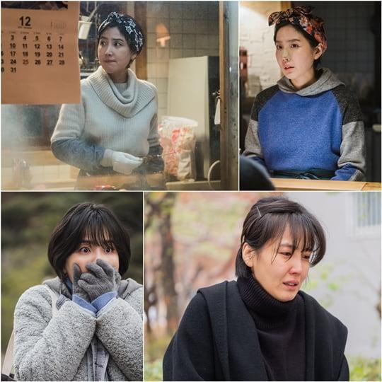 하이바이 마마 신동미(사진=tvN)