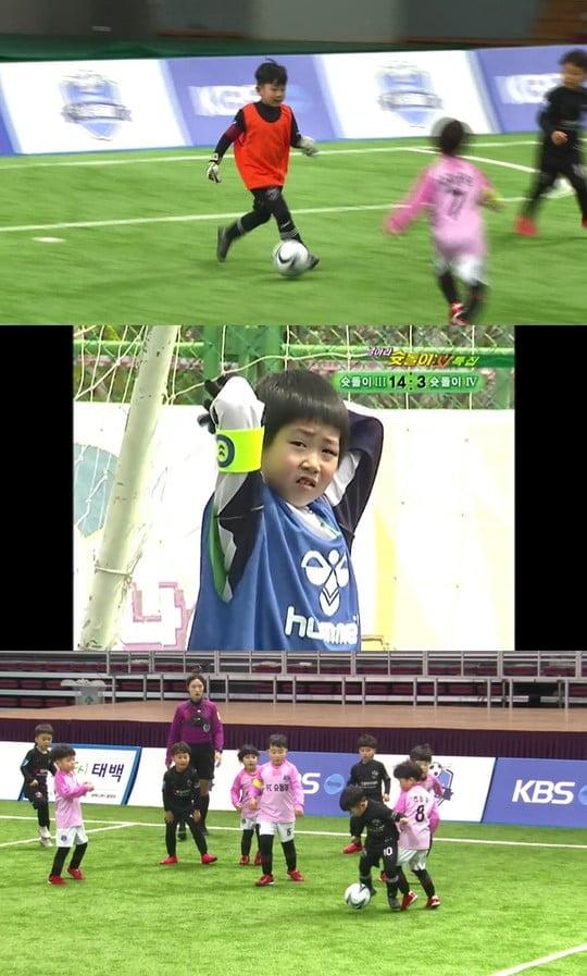 날아라 슛돌이, 역대급 에이스 등장 (사진=KBS 2TV)