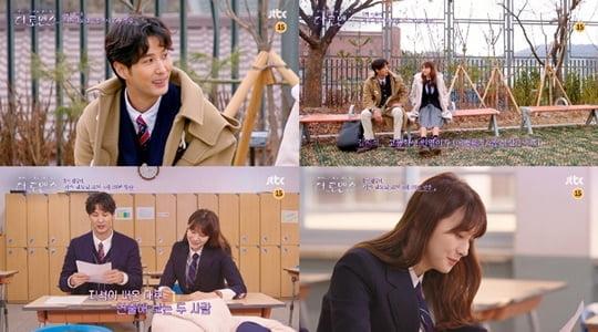 더 로맨스 (사진=JTBC)
