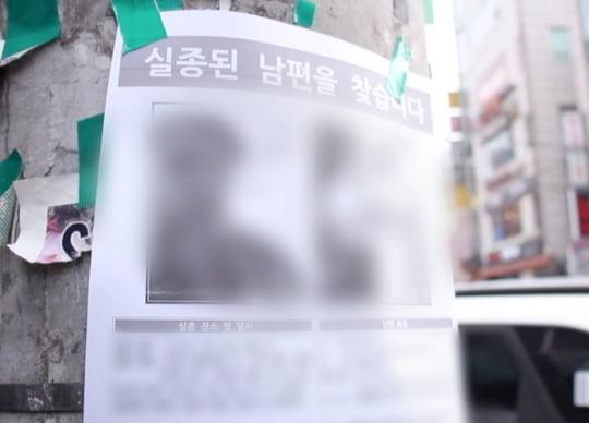 '제보자들'(사진=KBS)