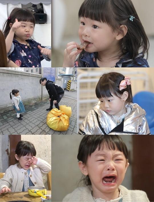 슈돌 잼잼 문희준(사진=KBS 2TV '슈퍼맨이 돌아왔다')