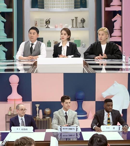77억의 사랑 (사진=JTBC)