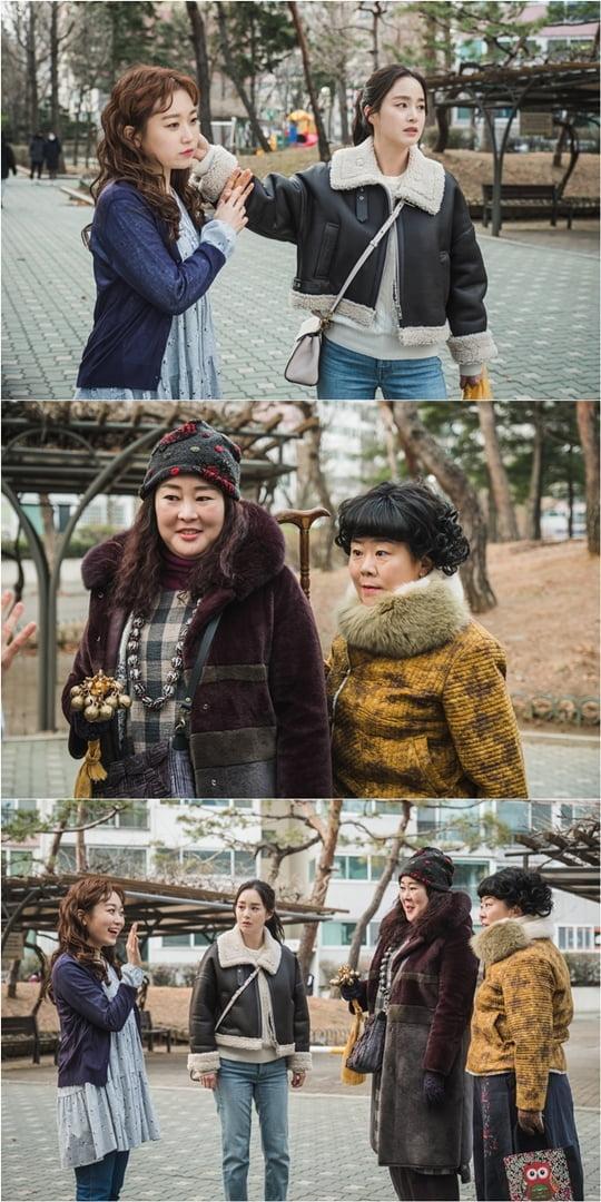 하이바이 마마 김태희(사진=tvN )