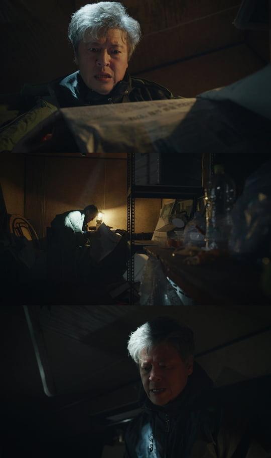 '아무도 모른다' 권해효 (사진=SBS)
