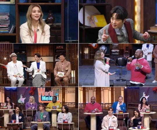 '노랫말싸미' (사진=tvN)