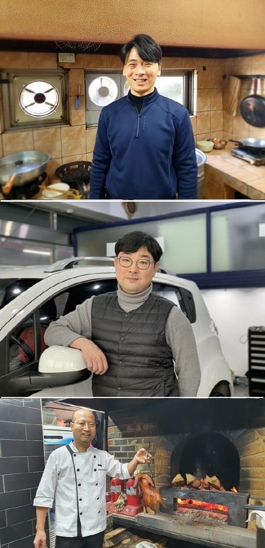 '생활의 달인'(사진=SBS)