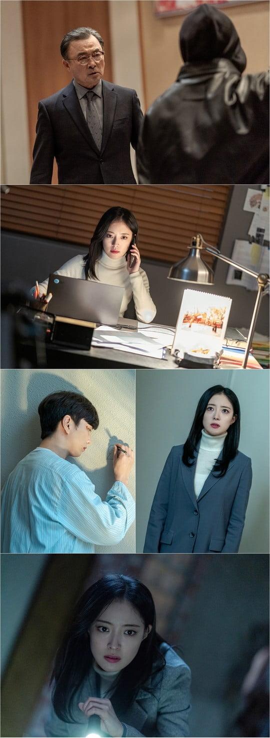 메모리스트, 초능력 범죄와의 선전포고 (사진=tvN)