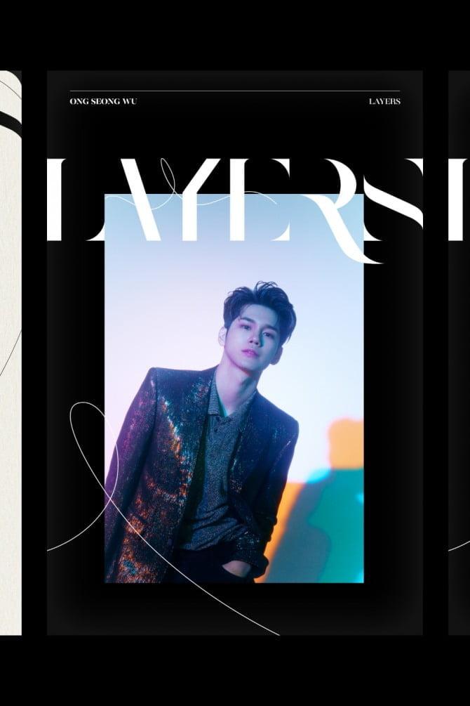 옹성우, 25일 발매 첫 번째 미니앨범 `LAYERS` 관전 포인트 셋