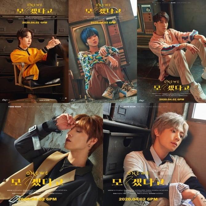 원위(ONEWE), 신곡 '모르겠다고' 콘셉트 포토 공개