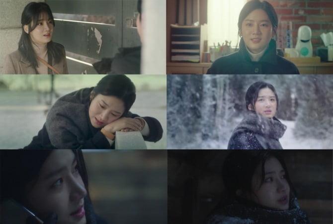 '반의반' 박주현, 해방감부터 두려움까지 섬세하고 깊은 연기력 빛났다