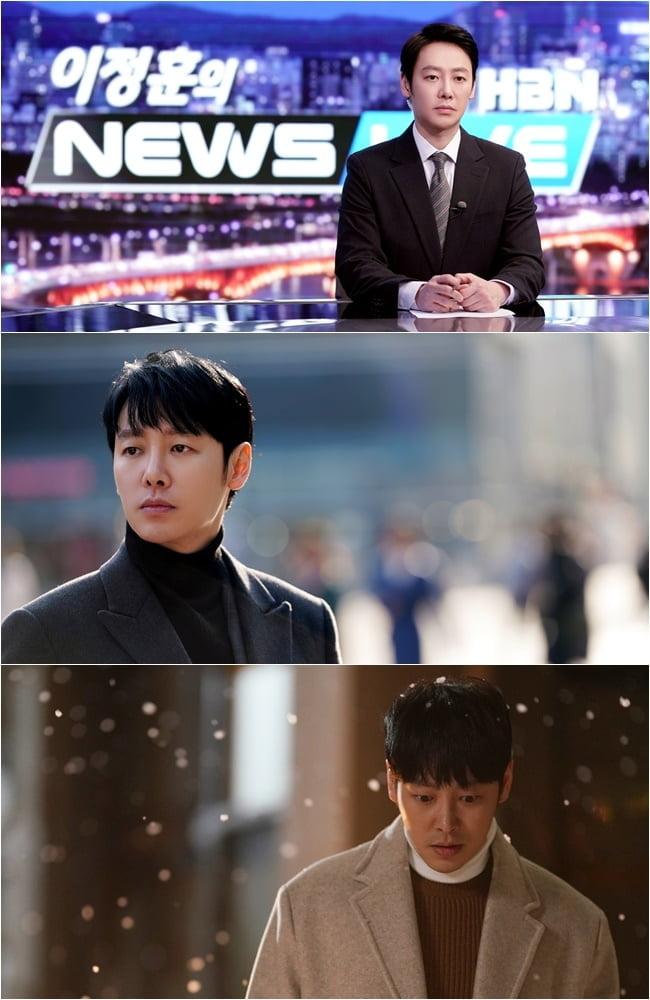 '그 남자의 기억법', 김동욱의 남다른 캐릭터 소화법