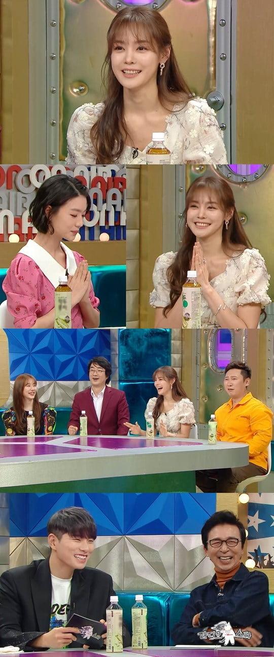 '라디오스타' 안현모 (사진= MBC 제공)