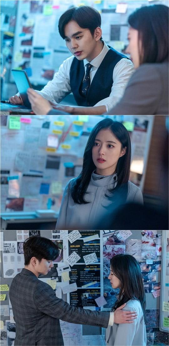 '메모리스트' 유승호와 이세영 (사진= tvN 제공)