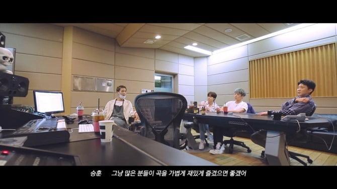 위너, 신곡 `뜸` 인터뷰 영상 공개…'설렘지수 폭발'