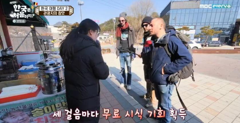 '어서와 한국은 처음이지'(사진=방송 화면 캡처)