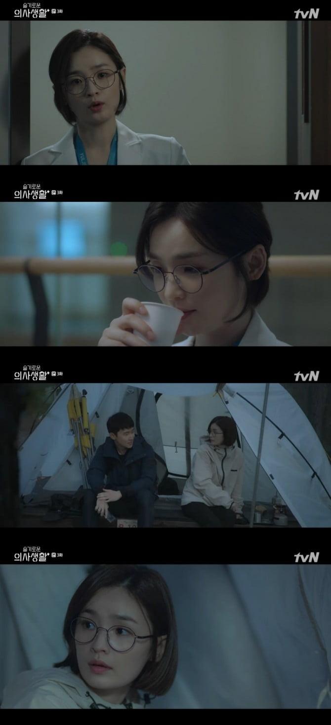 '슬기로운 의사생활' 전미도, 진정성甲 연기로 감동 선사