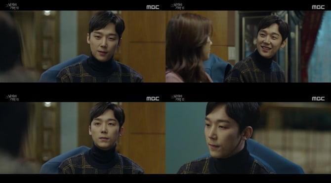 '그 남자의 기억법' 윤종훈, 父에게는 인정받지 못하는 의사…'쓸쓸한 내면 연기 열연'