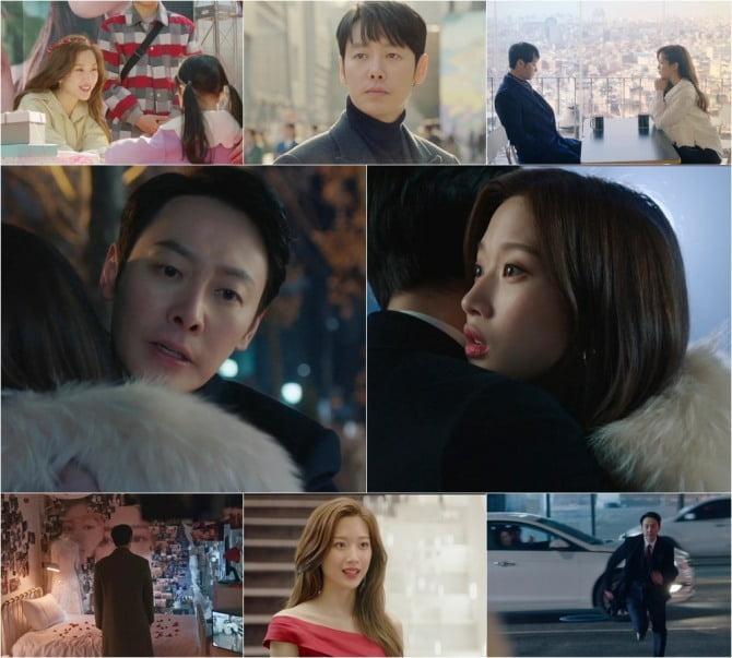 '그 남자의 기억법' 김동욱, 문가영 향한 박력 포옹 엔딩 '심쿵'
