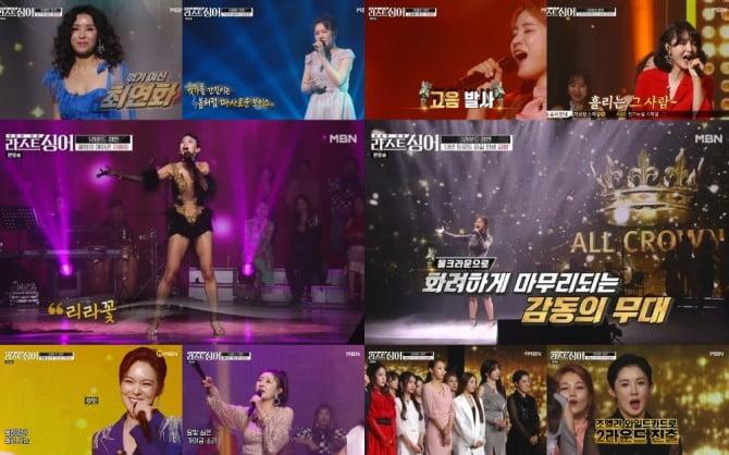 '라스트 싱어' 지원이→장한이→김양, 역대급 감동무대 '귀호강'