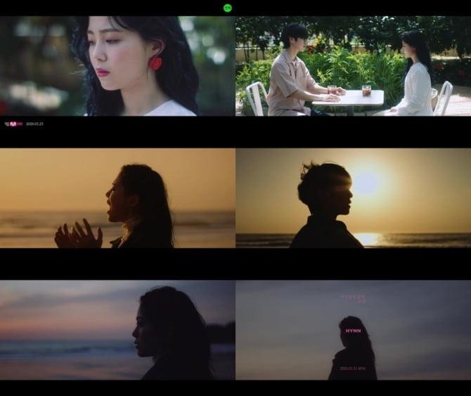 HYNN(박혜원) 새 타이틀곡 '아무렇지 않게, 안녕' 티저 공개