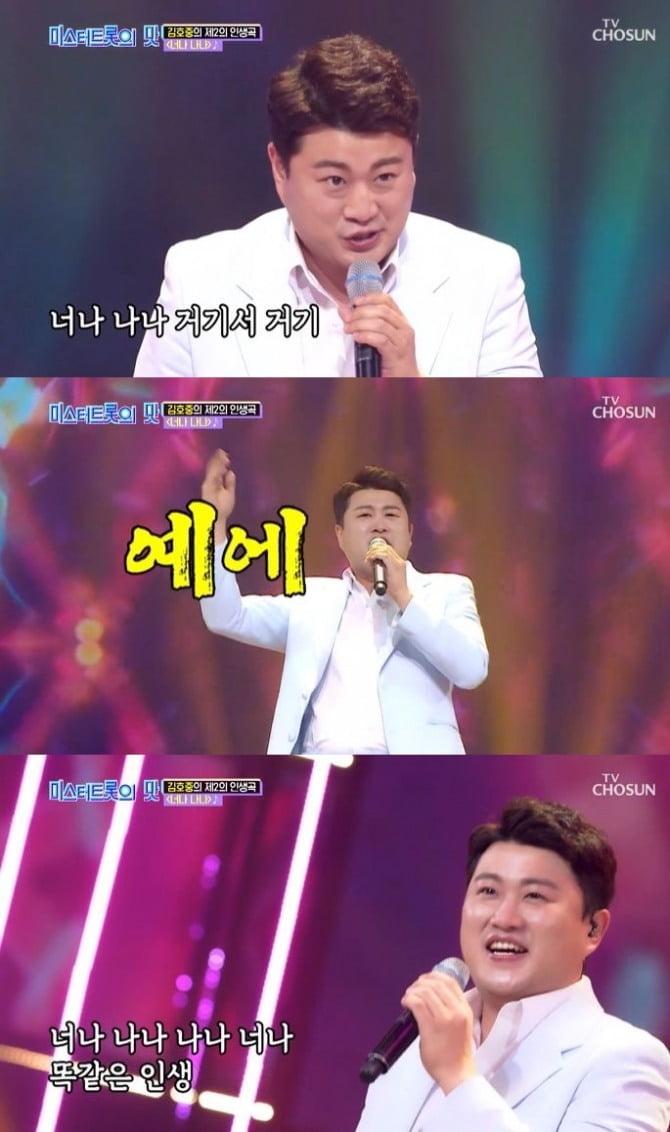 '트바로티' 김호중, 트롯 데뷔 무산됐던 '너나 나나' 무대로 고품격 라이브 선사