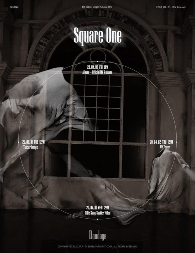 `슈퍼밴드` 출신 밴드 밴디지, 4월 3일 첫 데뷔 앨범 'Square One` 발표 확정
