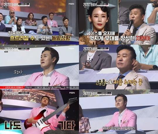 '라스트 싱어' 김원효-홍록기 (사진=방송화면 캡처)