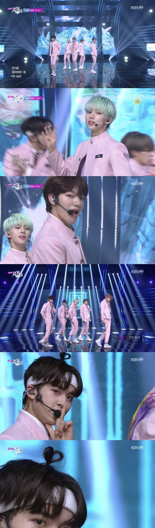 '뮤직뱅크' MCND (사진= KBS 2TV)