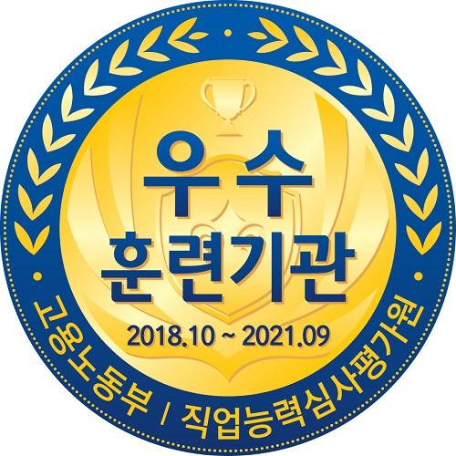 [2020 한국브랜드선호도1위] 케듀아이, 자격증 교육 4년 연속 1위