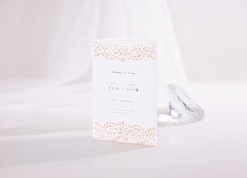 [2020 한국브랜드선호도1위] 보자기카드, 마음 담은 청첩장 대표 브랜드