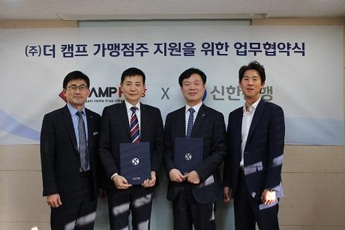 [2020 한국브랜드선호도1위] 캠프PC방, 가맹점 만족도 높은 PC방 창업 프랜차이즈
