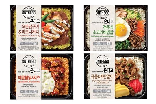 아워홈, 냉동도시락 '온더고' 신제품 4종 선봬