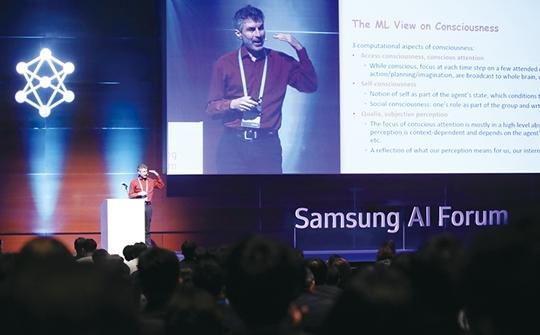 인공지능 전쟁은 곧 인재 전쟁…모자란 AI 인력에 해외로 눈 돌리는 삼성·LG