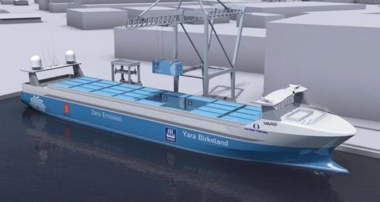 미래 해상운송의 주역 될 자율운항선박