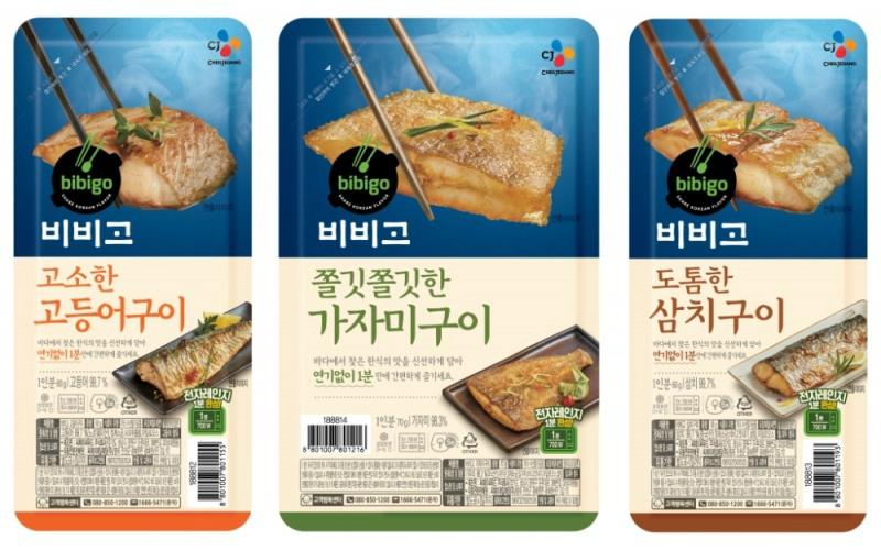 CJ제일제당, '비비고 생선구이' 온라인 인기몰이