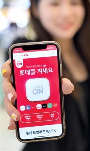 롯데그룹은 다음달 7개 쇼핑 계열사의 상품을 모두 살 수 있는 새로운 쇼핑 앱 '롯데ON'을 출시한다. (사진 = 롯데그룹)