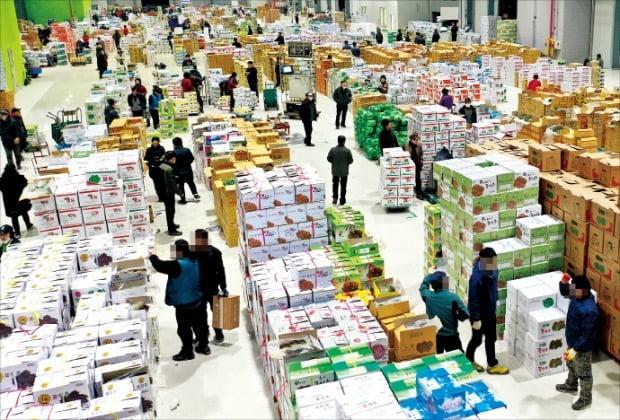 남촌농산물도매시장 개장