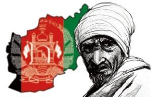 [천자 칼럼] 아프가니스탄 비사(悲史)