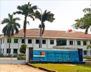 현대리바트 베트남 현지 법인.