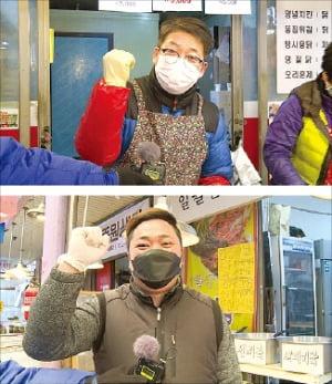 GCS푸른방송 코로나19 응원캠페인 '위기극복의 그 위대한 역사' 화면  한국케이블TV방송협회 제공
