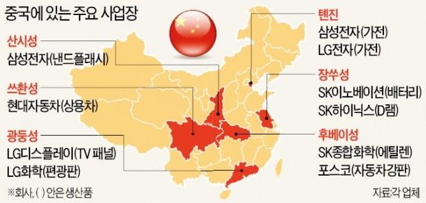 """中, 한국인 비자 발급 사실상 중단…삼성전자·SK하이닉스 """"애가 탄다"""""""