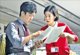 日 아카데미 3관왕 '신문기자' 재개봉…심은경 최우수 여우주연상 수상 기념