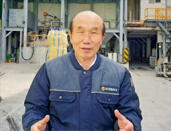 김종영 영일화성 회장이 인천 가좌동 본사에서 미래 경영계획을 설명하고 있다.