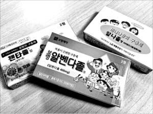 '코로나 예방 특효' 소문에 동난 구충제